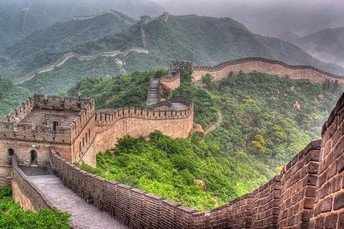 The Great Wall of Beijing