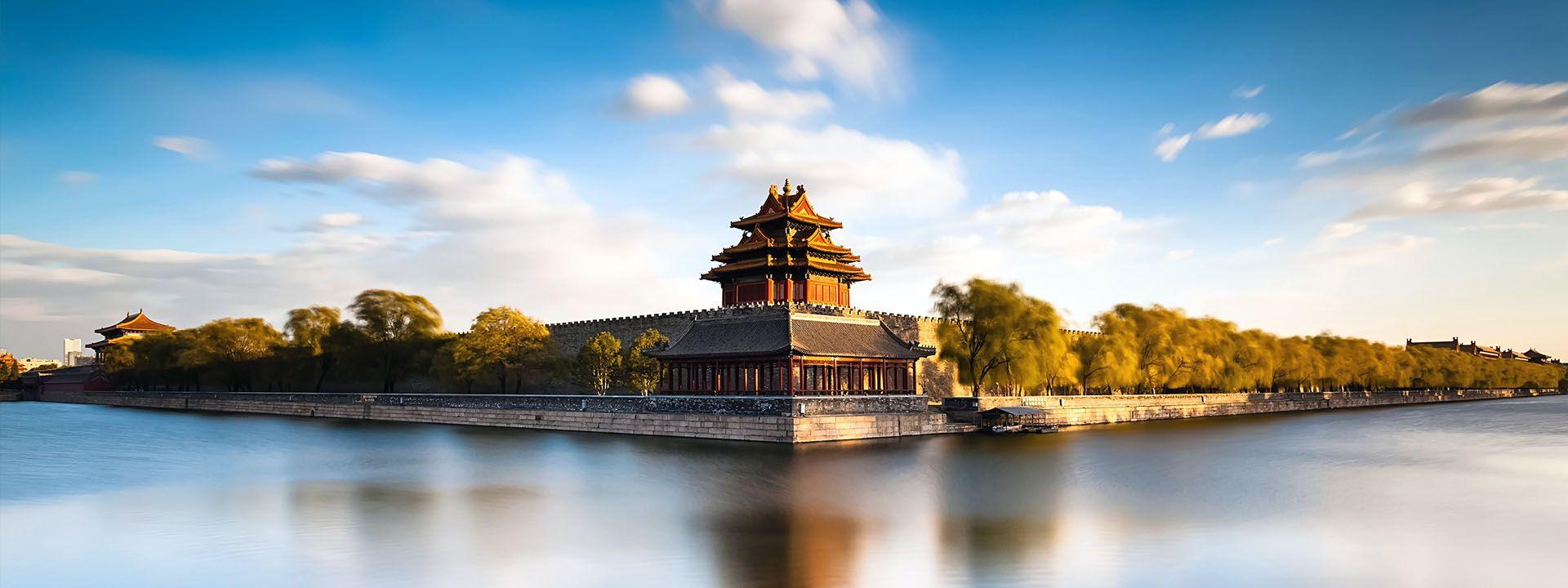 Forbidden-City-slide