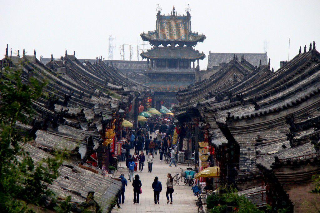 Pingyao Ancient City