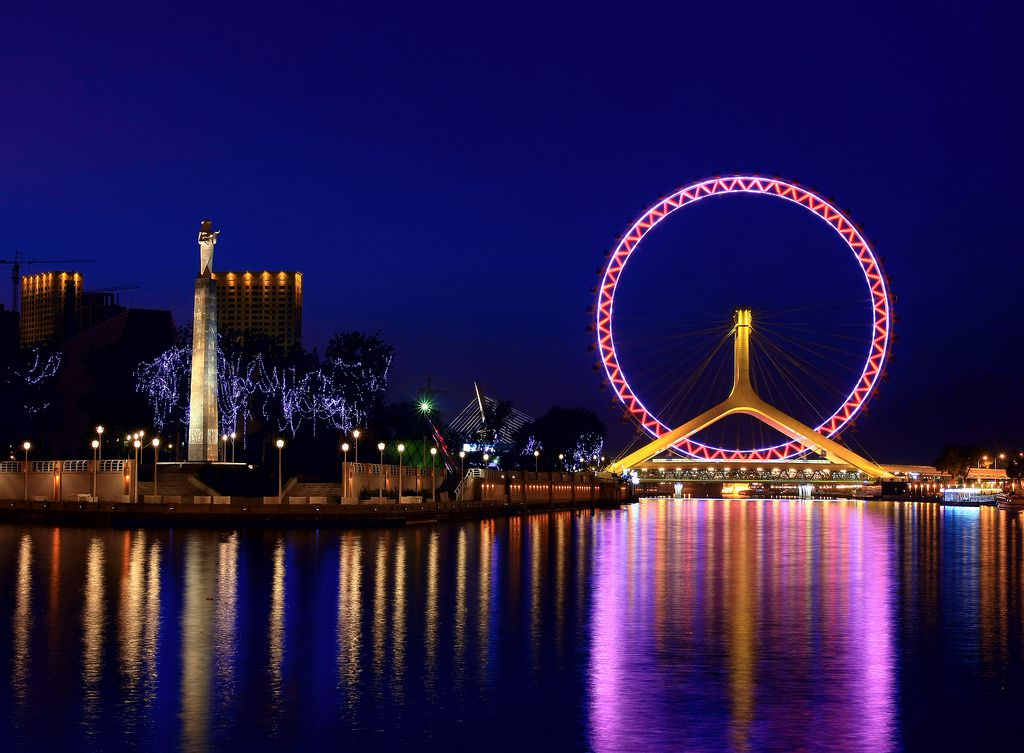 Tianjin Eye Wheel