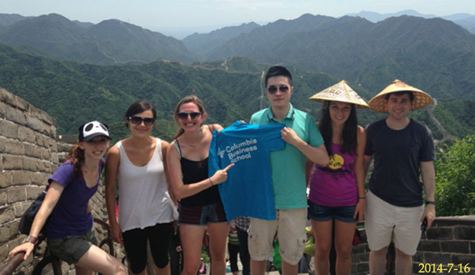 Columbia Business School Group From USA Visited July 2014