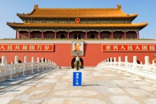 Private Beijing Classic One Day Tour