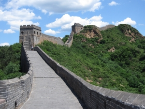 Mutianyu Great Wall & Forbidden city Group daily Tour