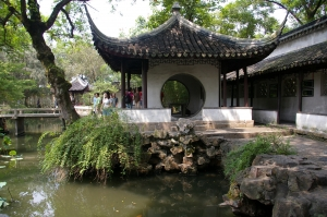 Private One Day Suzhou Tour