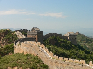 4 Days Beijing Private Trip