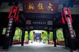 Private Chengdu one day layover tour